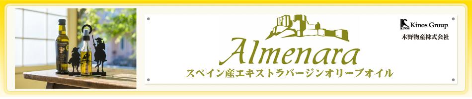 木野物産:「ラテン系食材」を専門にしている輸入商社です。