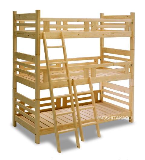3段ベッド 三段ベッド 【メイト】 天然木 パイン 桐スノコ 蜜ろう ワックス 仕上げ 国産 日本製【smtb-KD】