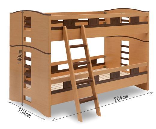 2段ベッド 二段ベッド 【V7ミニマル】 ツートン スタイリッシュ ロータイプ 桐 スノコ すのこ 床板【smtb-KD】