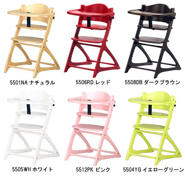 Baby Children Chair High Table Reinforcement Design Curve Form Designers Desk Guard Belt En Standards For Kids