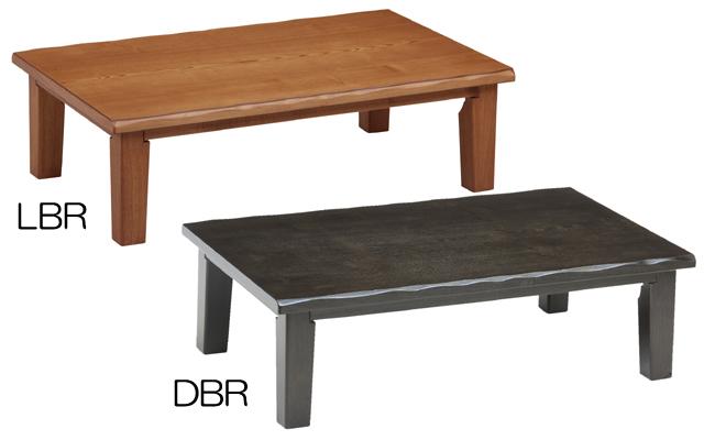 座卓 座敷机 和風テーブル 清里 きよさと 幅120cm 天然木 タモ 折りたたみ シンプル 国産 日本製【smtb-KD】