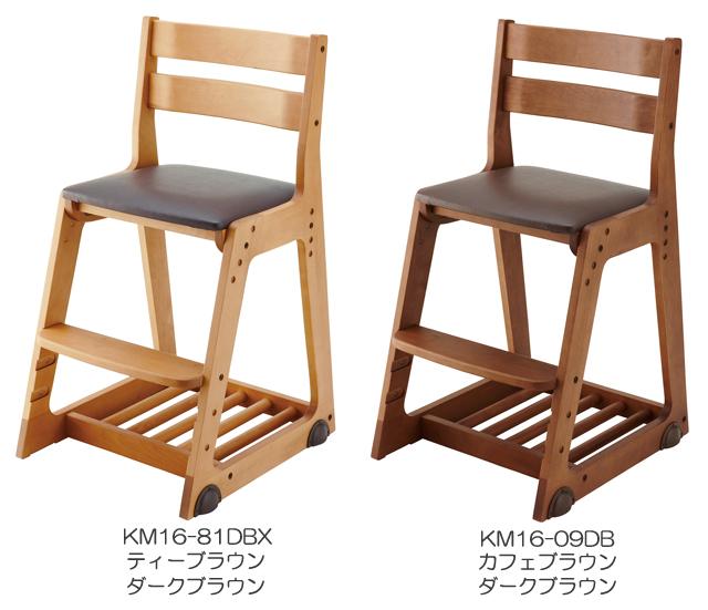 木製チェア 学習チェア 椅子 KM16-81DBX KM16-09DB ティーブラウン カフェブラウン ダークブラウン ITOKI イトーキ 2019年度 ソフトレザー 天然木 バーチ【smtb-KD】