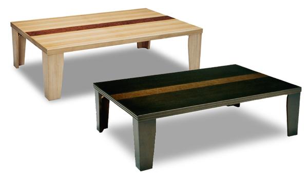 テーブル 座卓 超軽量机 販売 幅120cm NEW ARRIVAL 折りたたみ 折れ脚 ライン smtb-KD 日本製 国産 軽い