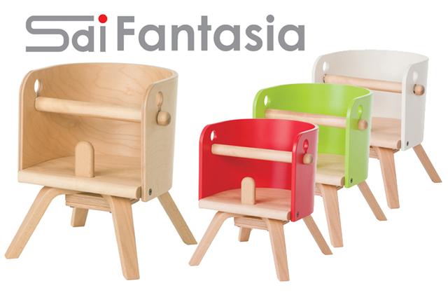 カロタ ミニ Carota mini CRT-02L ベビーチェア 子供椅子 Sdi Fantasia 佐々木デザイン 赤ちゃん 子ども ナチュラル 赤 レッド 緑 グリーン ホワイト 白 国産 日本製【smtb-KD】