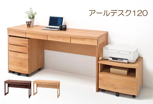 デスク 日本製 コード収納 パソコンデスク シンプル ワークデスク アールデスク 幅120cm シンプル 引出し コード収納 カーブ 国産 日本製【smtb-KD】, DreamGolf:465b1c40 --- officewill.xsrv.jp