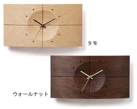 壁掛け時計 シェイドクロック【smtb-KD】