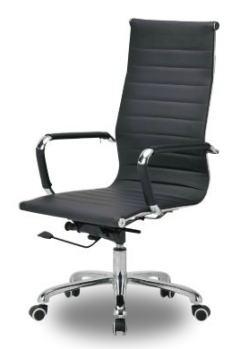デスクチェア 椅子 RS-C1046 ブラック 黒 肘付き 合皮 ガス圧 昇降式 ハイバック キャスター【smtb-KD】