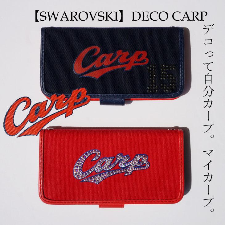 スマホ デコ!【公式】木の庄帆布 × 広島東洋カープスマホデコ スワロフスキー【TYPE4】CARPロゴデコiphone 6Plusのみケース専用SWARVSKI CARPカープ グッズ デコ 日本製