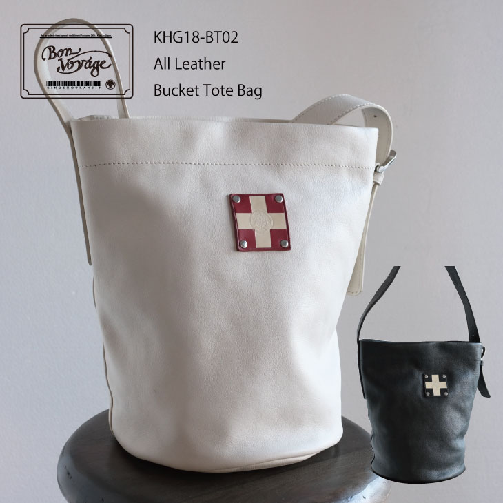 トートバッグ レザー 総革 レディース メンズ ゴルフ 木の庄帆布 限定【KinoshoTRANSIT】総革 バケツ型 トートバッグ Bucket Tote Bag