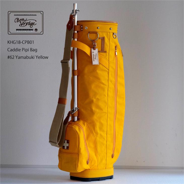 キャディバッグ 軽量 キャンバス レディース メンズ ゴルフ ヤマブキイエロー 公式【KinoshoTRANSIT】【限定 THE CART BAG/カートバッグ】木の庄帆布 限定発売《フレーム キャディバッグ 帆布》日本製 Made in Japan 国産