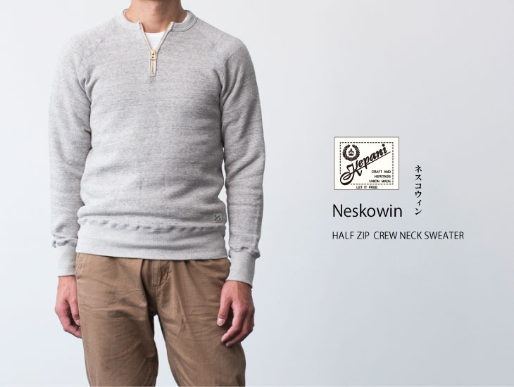 【Kepani ケパニ 公式】《Neskowin ネスコウィン》 公式販売サイトTS-3302MSハーフジップクルーネックスウェットハーフジップ クルーネック スウェット日本製 Made in Japan
