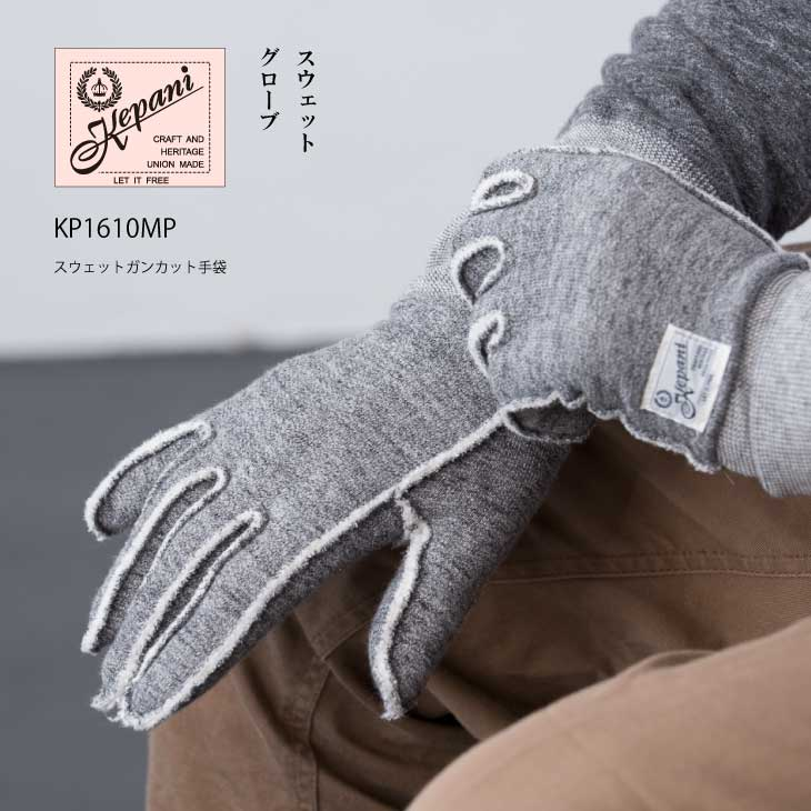 Lady's woman woman use for the product made in sweat shirt gloves cancer cut model KP1610MP gloves five moving bag back raising gloves men gloves