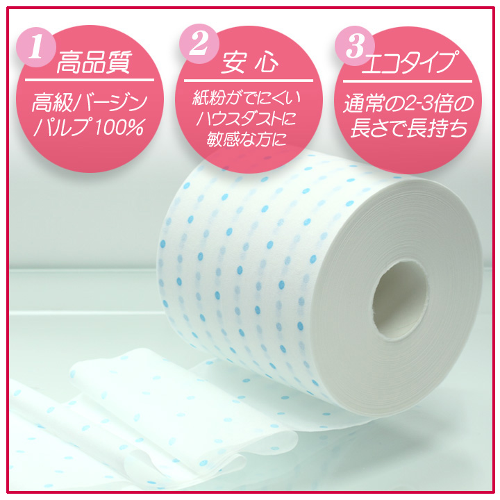 3 X longer lasting long toilet paper single 'サンハニー' (polka dot blue) B 150 m * R 18