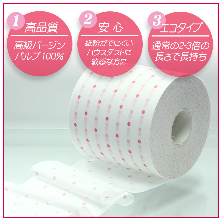 "3 X longer lasting long toilet paper single 'サンハニー' (polka dot pink) ""P"" 150 m * R 18"