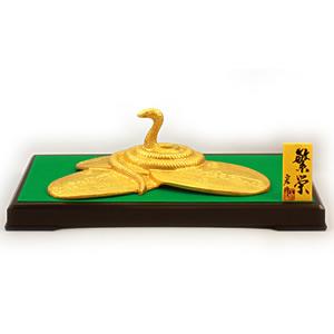 金箔貼 蛇置物「繁栄A(大)」