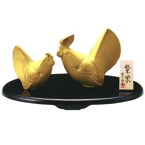 鶏置物(金箔貼)「繁栄(酉)(セット)/三枝惣太郎作」