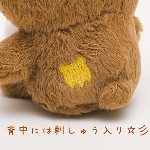 리락크마 「봉제인형 잡화/작은 봉제인형(전4종)」02 P03Dec16
