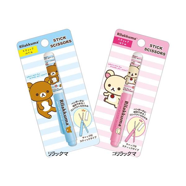 """Rilakkuma """"stationery/stick scissors (STICK SCISSORS) (2 kinds)"""" 02P01Oct16"""