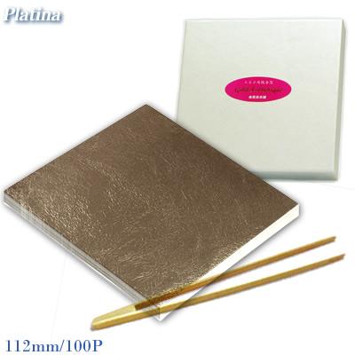 最高級プラチナ箔「112mm角/100枚/竹箸(中)付」