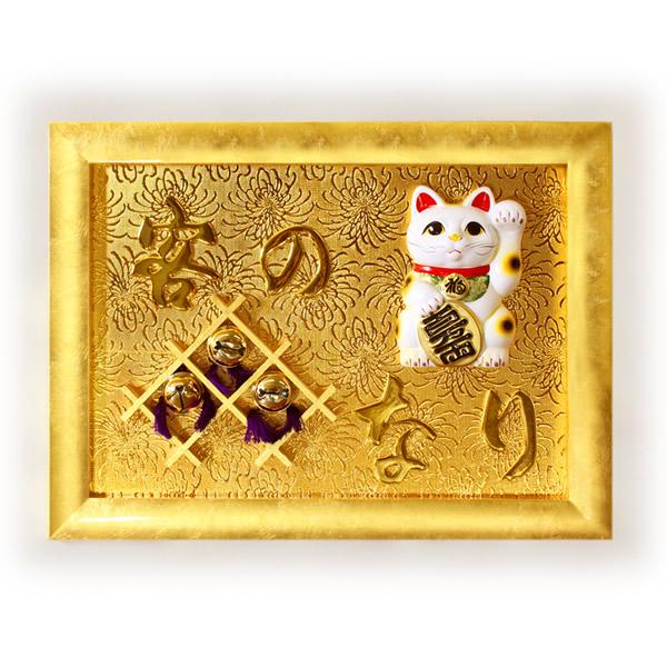 金箔貼 大入額「客の鈴なり 招猫/20号」