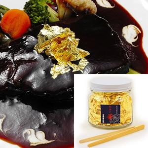 食品用金箔「純金の華 粗目(あらめ)/2g・竹箸(小)付」