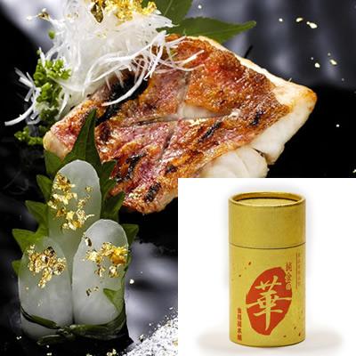 食品用金箔「純金の華 最細(さいこま)/1g」※