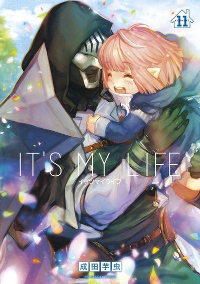 IT'S MY LIFE 全巻(1~11巻)セット / 成田芋虫
