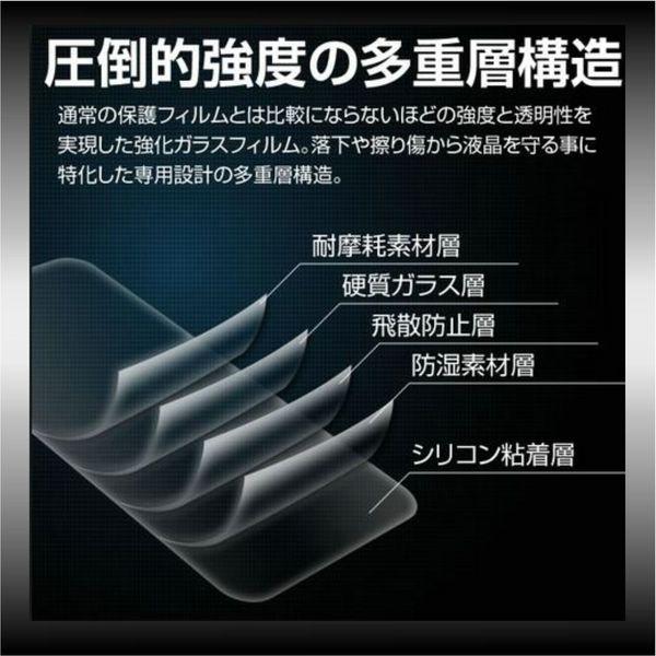 DoCoMo 箭头适合 F-01 H / 乐天移动箭头 RM02 / 箭头 M02 加固玻璃膜保护膜 9 厚度 0.3 毫米液晶保护膜保护座烤