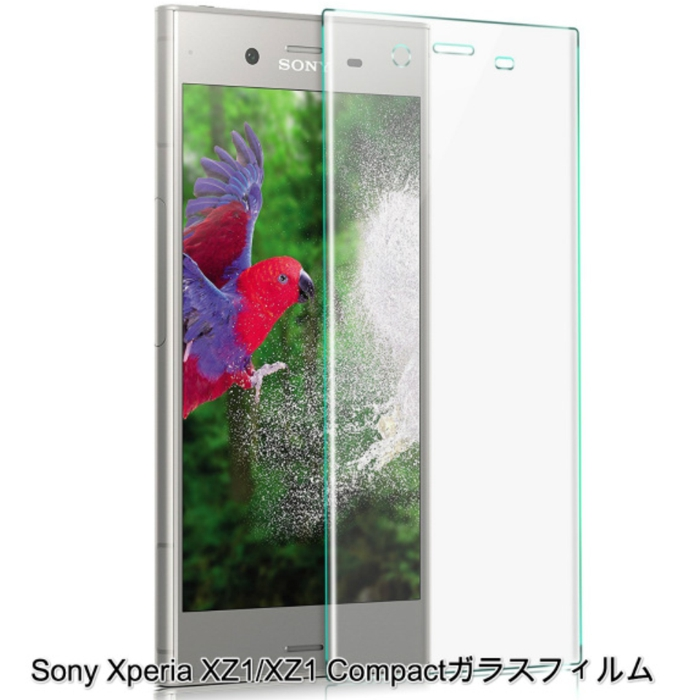 I design it smaller than the front part of Docomo Sony Xperia XZ1/XZ1  Compact tempered glass protection film type 9H thickness 0 3mm liquid  crystal