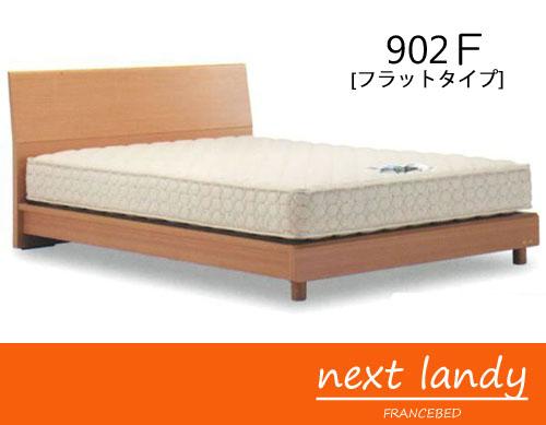 フランスベッド ベッドフレーム ネクストランディ 902F [ フラットタイプ ] ダブル ( D )サイズ フランスベッド フランスベット france bed FranceBed 足付き ベッド ベット 日本製 引き出し 床暖房 突板 日焼け防止