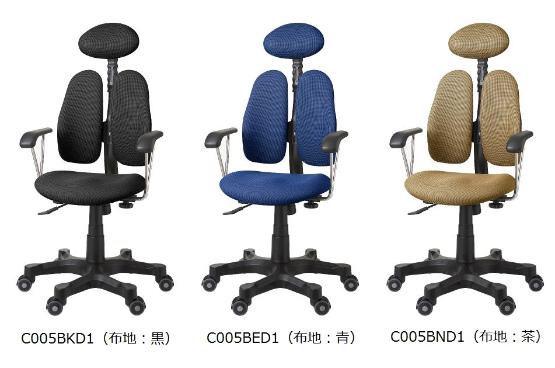 売買 ドイツ生まれの人間工学チェア 腰痛 ヘルニア で長時間座るのがツライ方に DR-7900SP C005BKD1 C005BED1 C005BND1 DUOREST デュオレストオフィスチェアー 正規品 チェア- パソコンチェア イス 学習イス chair 代引不可 デオレスト 椅子 大放出セール office 事務イス