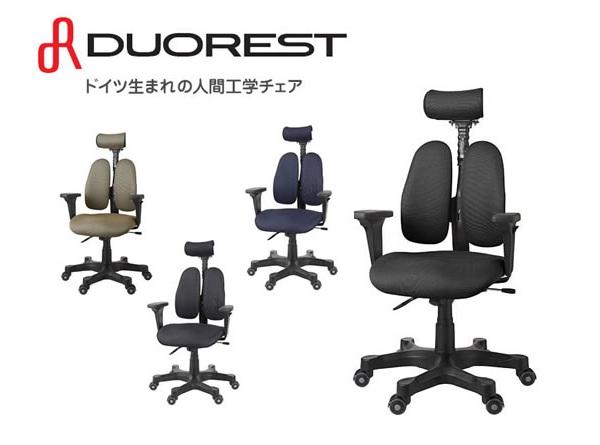 DUOREST LEADERS デュオレスト デオレスト オフィスチェア オフィスチェアー 正規品 DR-7501 SP dr 7501 sp 肘付 リクライニング機能付き 肘付き 椅子 イス チェア- 【代引不可】