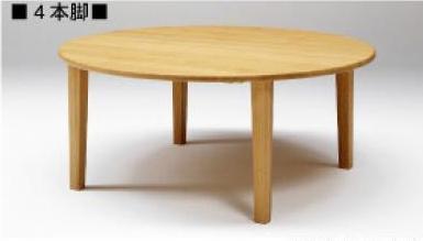アーリータイムスアルファ  DT-4  ダイニング丸テーブル ・4本足 W140(W140XD140XH700)ナラ メープル チェリーウォールナット 北海道 旭川家具 ハイタイプ ロータイプ