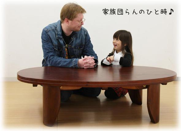 パイン無垢材のうづくり卓袱台(ちゃぶ台) 座卓 折れ脚テーブル 丸型・円形 サイズ 100丸 ブラウン色 42-718 天然木 無垢 ブラウン