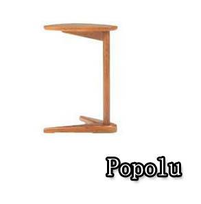 Popolu ポポル サイドテーブル