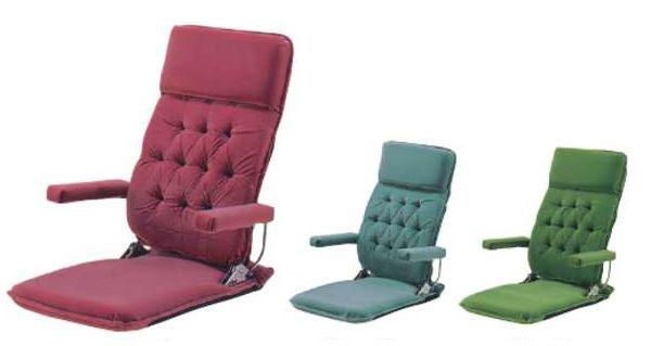 座椅子 MFモケット 1人掛けソファ カバー 腰痛対策 リクライニング コンパクト 折りたたみ 収納 ハイバック 腹筋 リラックス