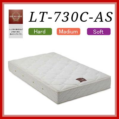【シーツプレゼント中】France Bed ( フランスベッド ) ライフトリートメント マットレス LT-700 ( LT-750 )ベース/ LT-730C-AS D ダブル サイズ フランスベット マット francebed フランスベット マット france bed MATTRESS マットレス 高品質