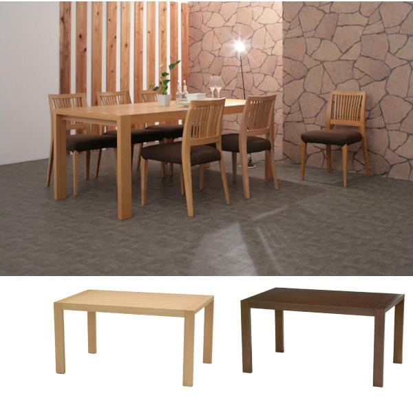 【送料無料】伸張式 伸長式 ダイニングテーブル (写真のチェアは別売りです)伸張式 伸長式 伸縮式 MXT-14840(ZEN)