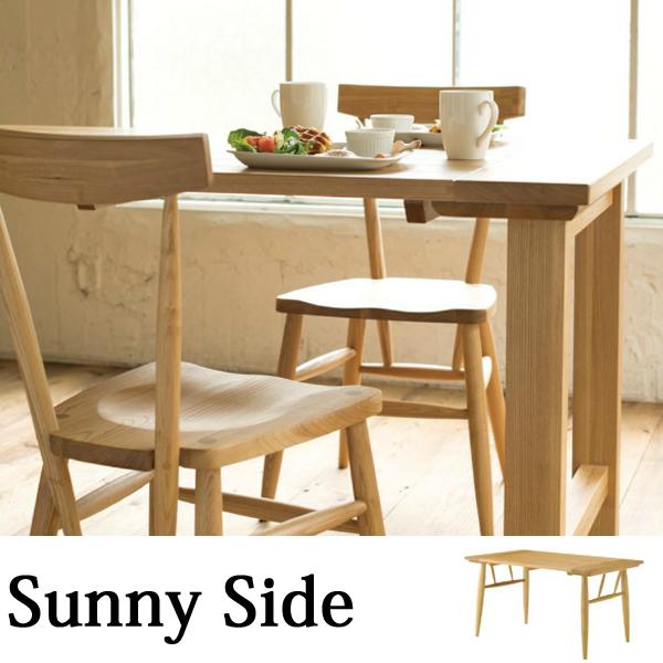 Sunny Side Nature ナチュレ ダイニングテーブル135