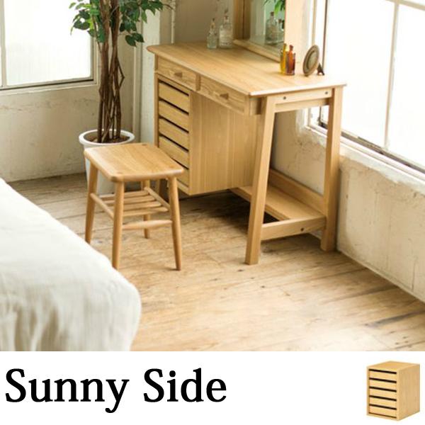 Sunny Side Nico ニコ チェストB