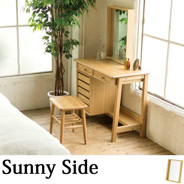Sunny Side SSD ミラー