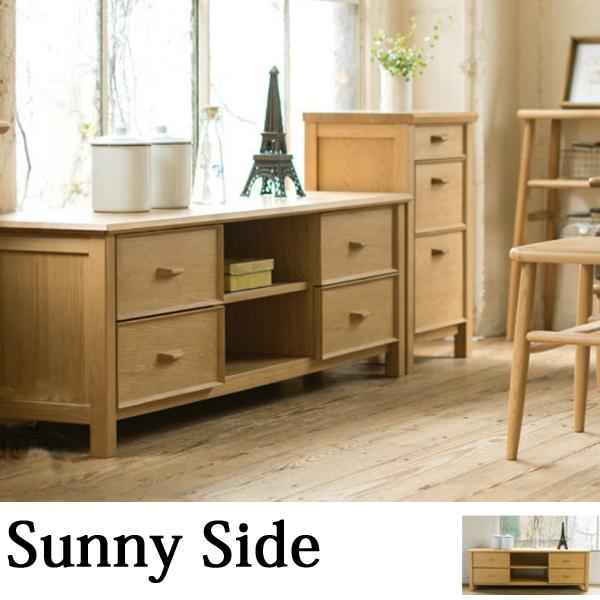 Sunny Side Nature ナチュレ ローボード
