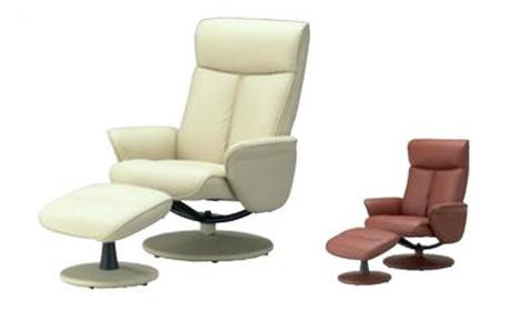 Personal Chair Luna ルナ (オットマン付き)