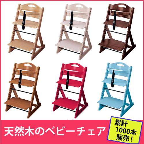 kinta rakuten global market chair bearing surface movable fixed