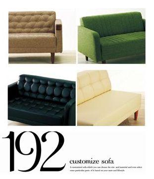 192 customize sofa セミオーダー(192 カスタマイズ ソファ) オットマン(足置き用ソファ) シンプル レトロ モダン アンティーク