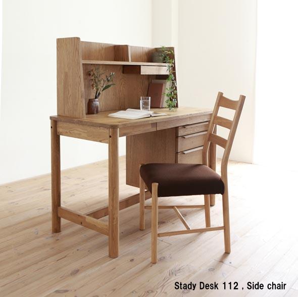 SALA(サラ) Study Desk 112・ スタディデスク 112 学習机 112幅 (チェアは別売りとなっております)