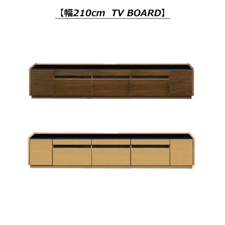 【幅210cm テレビボード】ファルコ FALCO テレビボード AVボード ローボード 収納 シンプル 210cm ウォールナット オーク