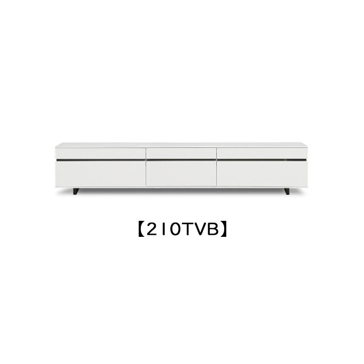 【幅210TVB】NEOS ネオス テレビボードテレビボード AVボード TVボード ロータイプ ホワイト シンプル
