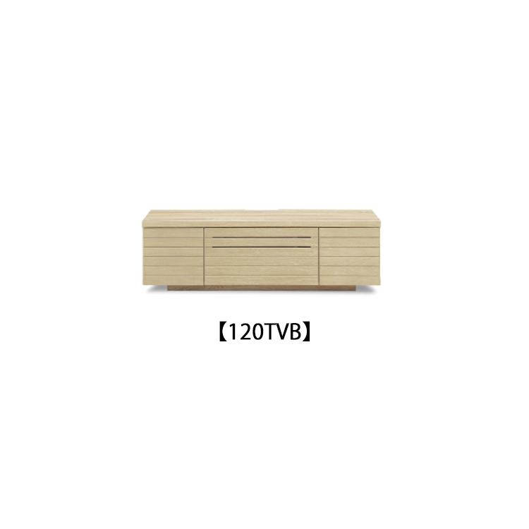 【120TVB】 TIGA ティガ 120tvb テレビボード AVボード TVボード ロータイプ ナチュラル 木製 オーク