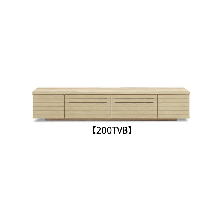 【200TVB】TIGA ティガ 200tvb テレビボード AVボード TVボード ロータイプ ナチュラル 木製 オーク